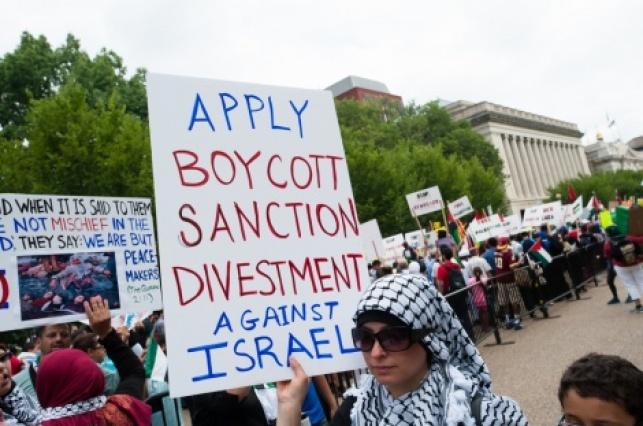 פעילי BDS