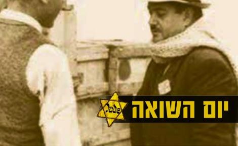 יהודים נושאי טלאי במחנה עבודות כפייה בתוניסיה