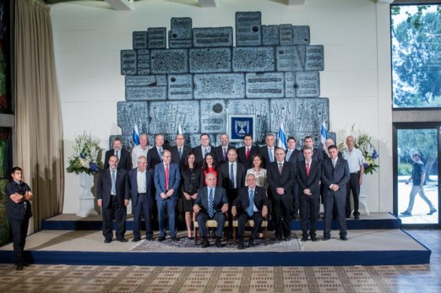 ממשלת נתניהו