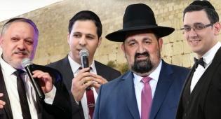 יואל דיין, דוד דרעי, עמרם בוסקילה ואליהו דיין מבצעים: אליך ה׳