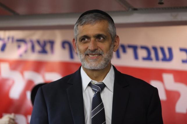 'הגימלאים': תומכים בבחירות ב'יחד'