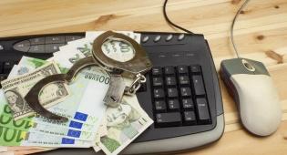 העביר כספים לפעילי הטרור דרך ה-eBay