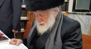 היהודי שחפר לעצמו קבר - נפטר מהקורונה
