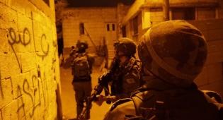 """כוחות צה""""ל פעלו בכפר של הרוצח • תיעוד"""