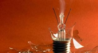 נורות בקניון כלפה. אילוסטרציה - עוד פעם נשרפה הנורה וכבר נמאס לכם להחליף?