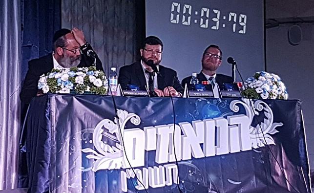 צוות השופטים בתחרות - רוזן, ולדר ורוזנשטיין