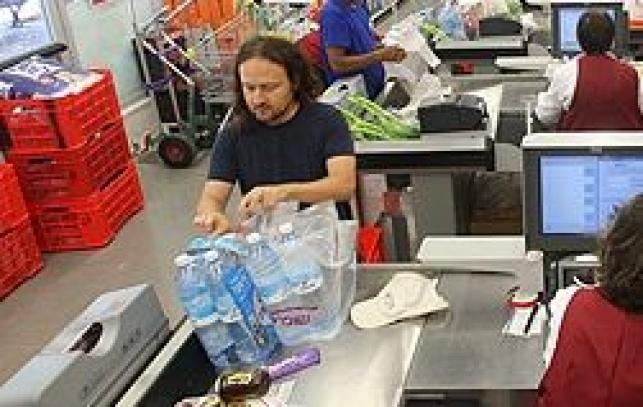 שופרסל שלי סניף רמת אביב קניות שופינג סופרמרקט