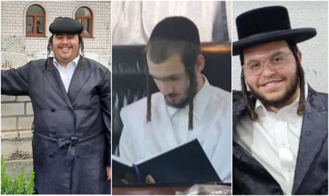 שלושת הבחורים שנהרגו היום