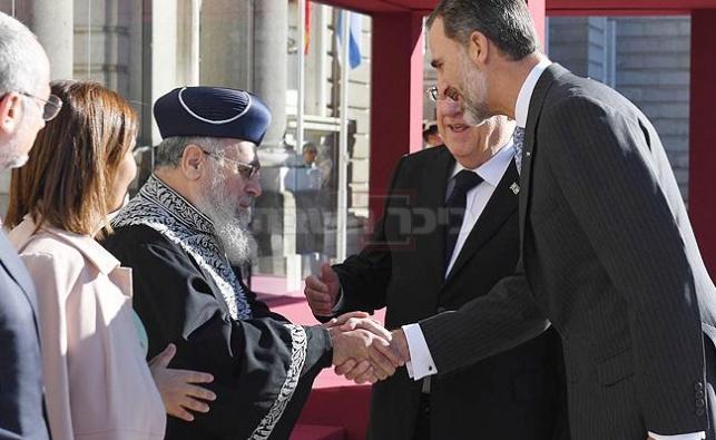 הראשון לציון עם מלך ספרד