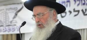 """אבל בבני ברק: הגאון רבי צבי שינקר זצ""""ל"""