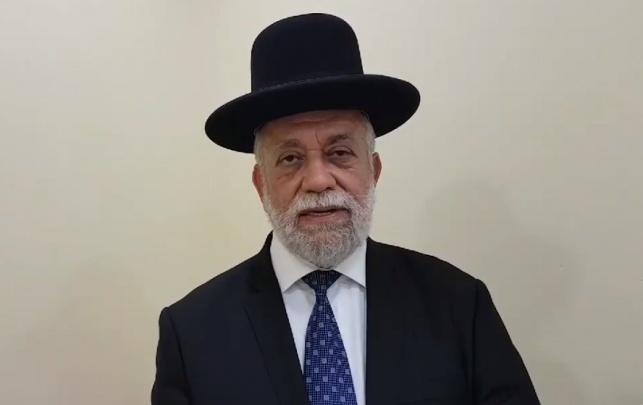 הרב שלמה דידי - מועמדות רב בכיר לרבנות טבריה - נפסלה
