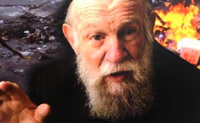 """הרב שלמה פפנהיים זצ""""ל"""