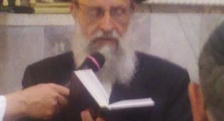 הרב דוד חי הכהן