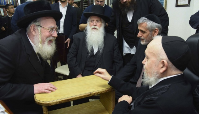 """ראשי 'אגודת ישראל' במעונו של הגר""""מ מאזוז, אמש"""