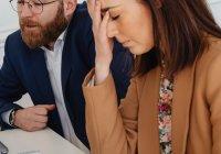 התחשבות או ריגושים: איך צריכה להיראות זוגיות מושלמת?