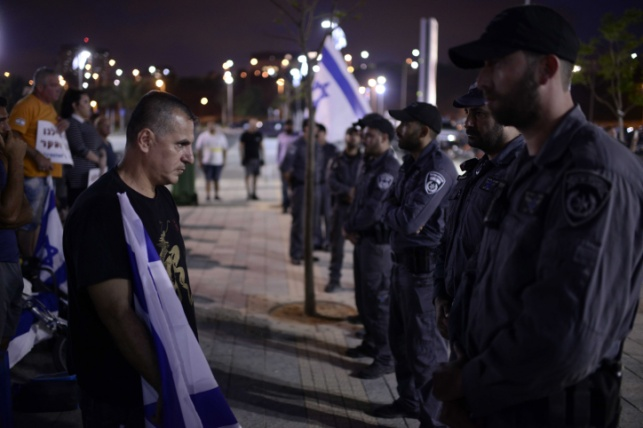 עימותים בטקס זיכרון ישראלי-פלסטיני. צפו