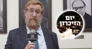 """חה""""כ לשעבר יהודה גליק בקריאת תהילים"""