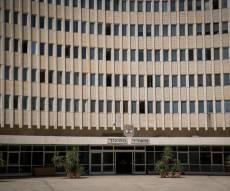 משרד החינוך - 44 מוסדות חרדיים נקנסו במיליוני שקלים