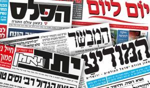 סקר TGI לעיתונות החרדית: מגמת ירידה