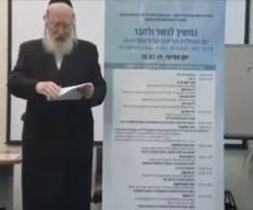 אייכלר קיבל אות הוקרה על פעילותו בוועדה