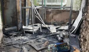 בית 'הליכוד' לאחר השריפה