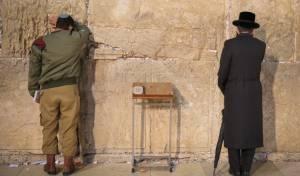 צדדי הישראליות // ישי לפידות