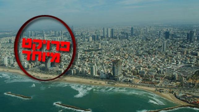 תל-אביב ממעוף הציפור (ציום: ישראל ברדוגו)