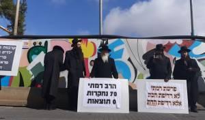 """מפגינים חרדים בעד רמתי: """"זו רדיפת הדת"""""""