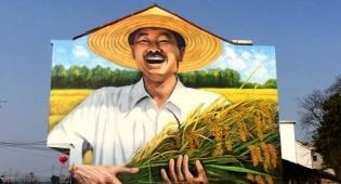 סאנליאן - כפר הציורים הסיני המרהיב • צפו