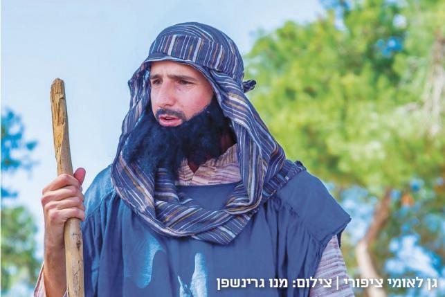 פעילות בעלת ערך מיוחד של זיקה להיסטוריה היהודית