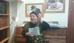 הרבנית קוק: זו הסגולה של השבת הקרובה