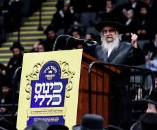 הרבי הזהיר את הבחורים: אל תעלו לישראל