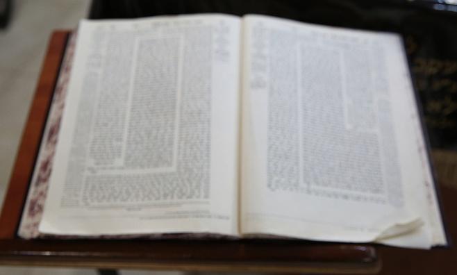 """הדף היומי: מסכת בכורות דף ל""""ד  יום שלישי ט""""ז באייר"""