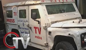 """כיכר TV: צה""""ל מוצג כאויב העיתונות"""