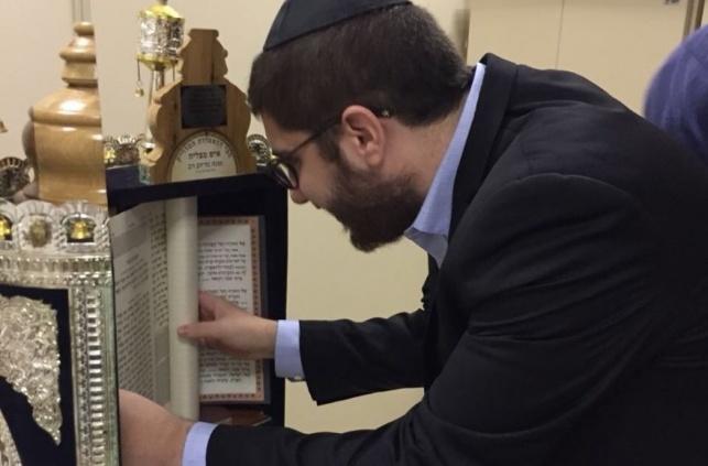 ספר הנביא שהועבר לקהילה