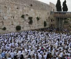 תפילה, שירה וריקוד: יום ירושלים בכותל המערבי • צפו