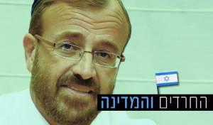 כותב השורות, בנימין רבינוביץ - זו לא מדינה יהודית
