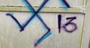 ניו ג'רזי: צלבי קרס רוססו על בית עסק יהודי