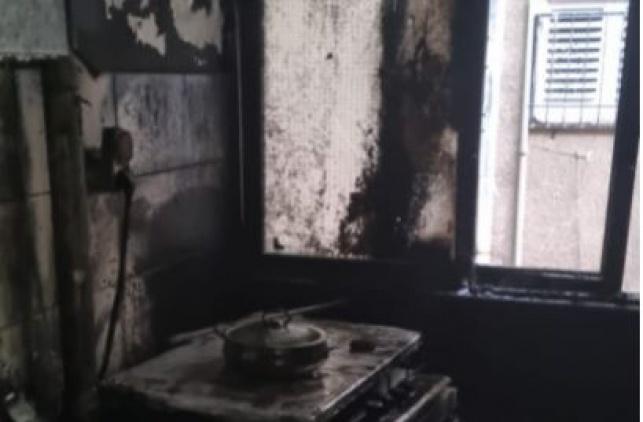 השריפה בדירה