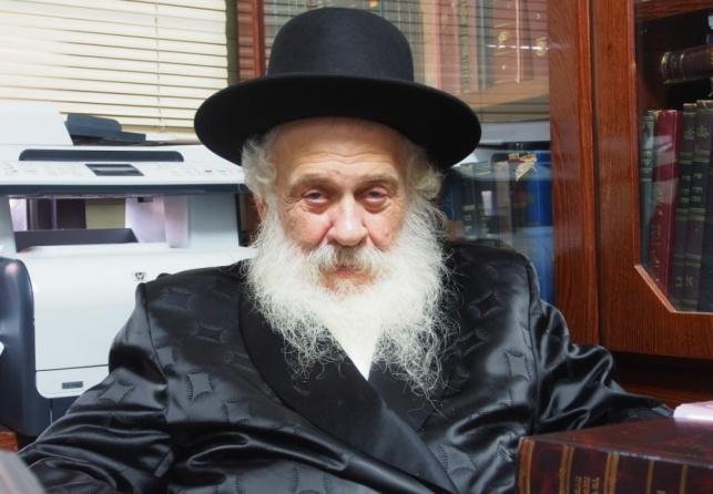 הרב  ירוסלבסקי