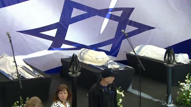 מסע הלוויה בירושלים