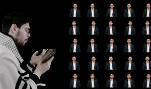 לייזר ברוק והמקהלה: וכולם מקבלים עליהם