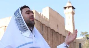 משה ברששת בביצוע הפיוט 'עת שערי רצון'