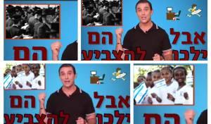 צביעות: סרטון ההסתה והסרטון המפוברק