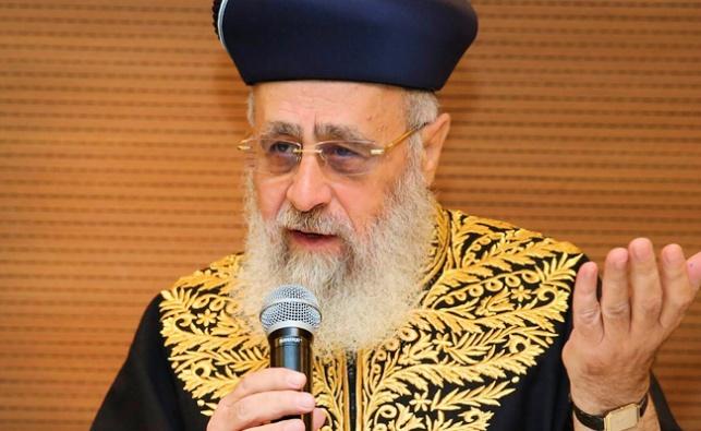 """הגר""""י יוסף: """"יום ירושלים לא שייך רק לציונות הדתית"""""""