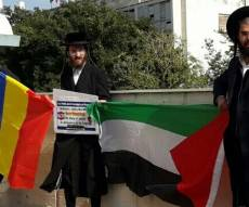 פעילי נטורי קרתא אצל השגריר הגרמני - נטורי קרתא ב'בליץ' נגד העברת השגרירויות