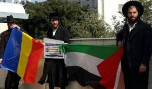 פעילי נטורי קרתא אצל השגריר הגרמני