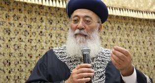 """הקבלת פני רבו • הראשון לציון ורבה של ירושלים הגר""""ש עמאר"""