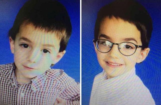 הילדים שנעדרו