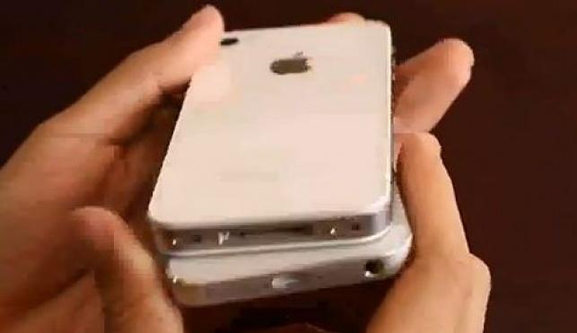 אייפון 5?